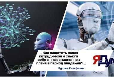 Какая связь будет между человеком и машинами в будущем?
