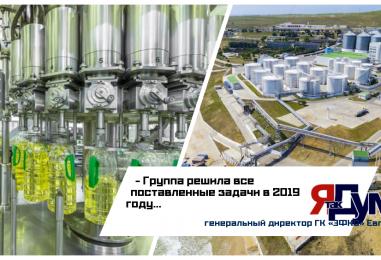 Чистая прибыль ГК «ЭФКО» превысила 1,8 млрд рублей