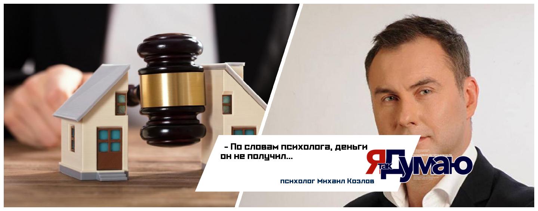 Психолог Михаил Козлов не падает духом, хотя лишился квартиры из-за развода