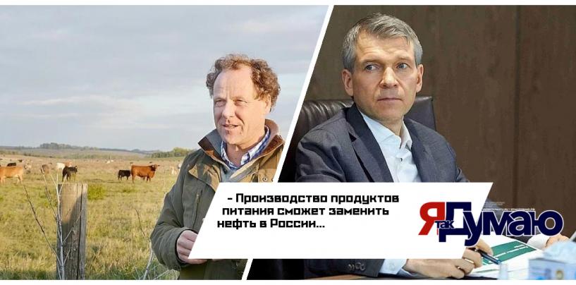 «Вторая нефть»: Глава Россельхозбанка еще в нулевых сделал ставку на производство продуктов питания