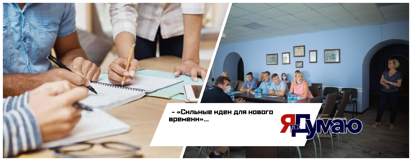 Участником конкурса проектов «Сильные идеи для нового времени» станет система образования столицы