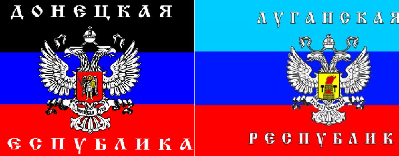 Лидеры ДНР и ЛНР, кто они?