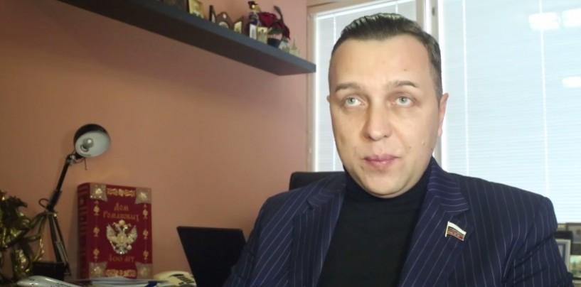 Борьба с коррупцией как национальная идея Александра Старовойтова