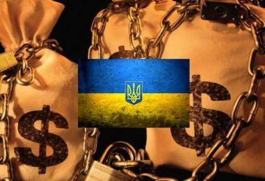 Российская Украина. Что с ней будет?