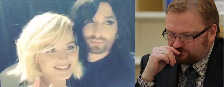 Первый скандал Евровидения. Зачем Полина Гагарина целовала Кончиту Вурст (видео)