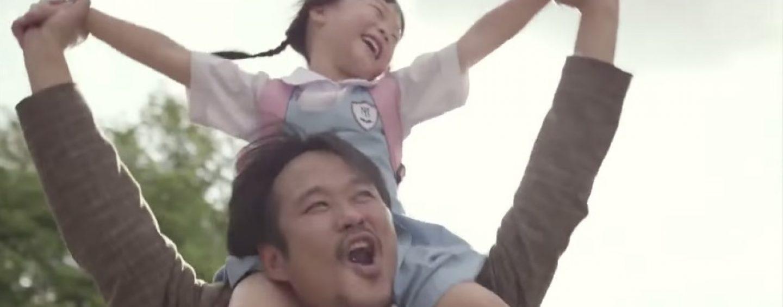 Четыре удивительно трогательных тайских видеоролика