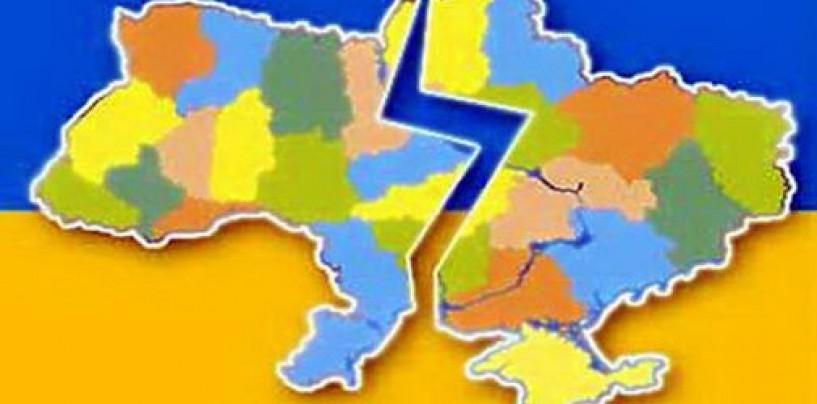 От современной Украины останется одно Запорожье — Максим Кононенко о будущем незалежной