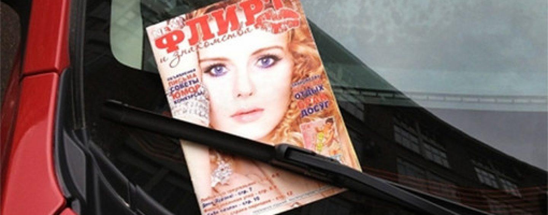 Хозяева «Флирта» в Лондоне сидят, считает депутат Водолацкий