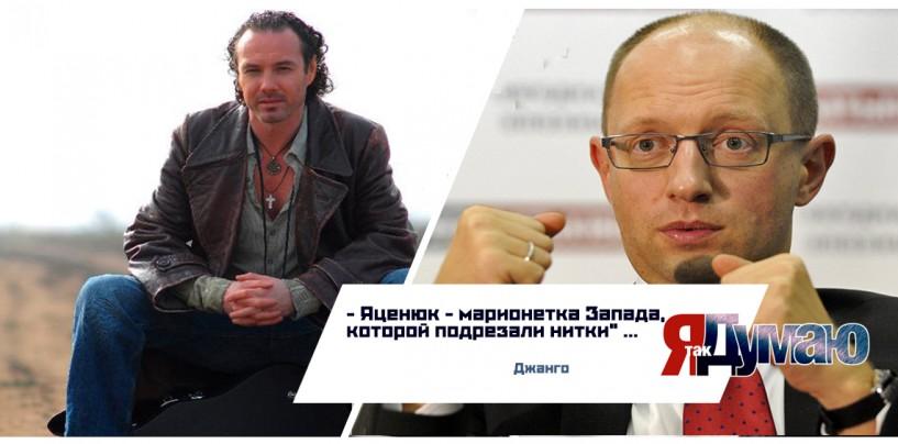 Яценюк — гуд бай? Результат выборов на Украине.