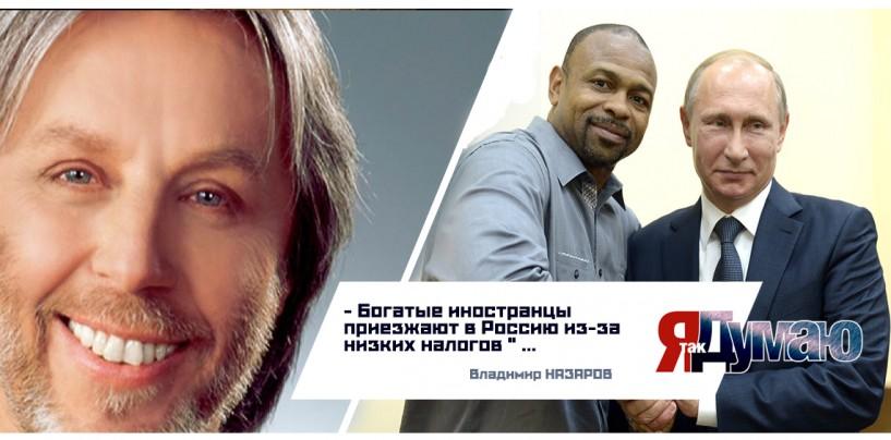 Русский в душе — Рой Джонс и его новый паспорт