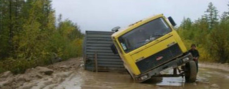 Убитые российские  дороги —  для дураков.
