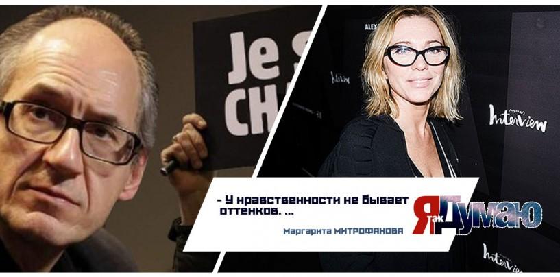 Главный редактор Charlie Hebdo — «А что такое кощунство»?