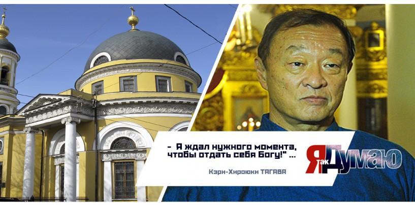 Звезда «Смертельной битвы» принял православие. Тагава — Я шел к Богу всю жизнь!