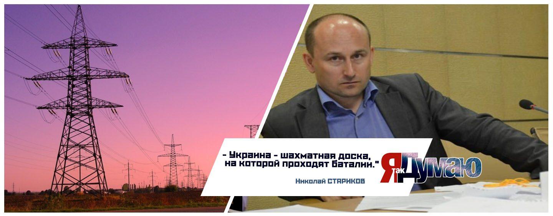 Высокое напряжение российско-украинских  отношений.