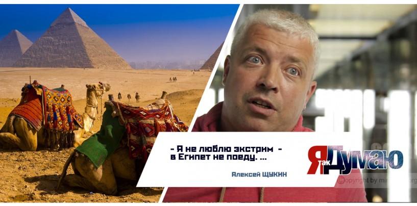 Впервые! Египет напугал даже российских туристов.