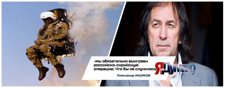 Зверская расправа над российским летчиком в Турции