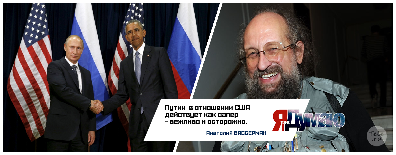 В кулуарах большой двадцатки.  О чем говорили Путин и Обама?