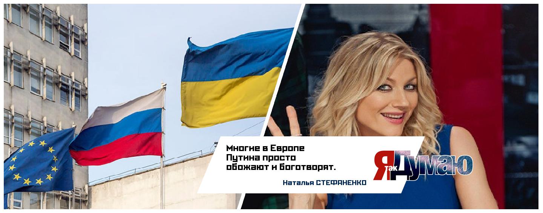 Европейские санкции. Три варианта, как укусить Россию.
