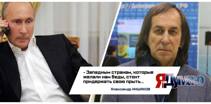 Длинные гудки. Путин не отвечает на звонки Эрдогана.