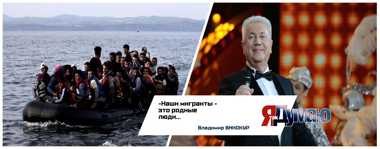 Международный скандал — греки топят сирийских беженцев