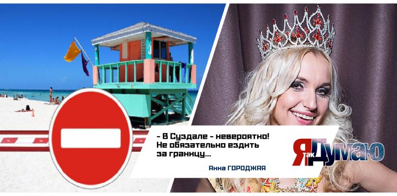 Не нужен нам берег турецкий — «Натали Турс» уже прекратили продажи