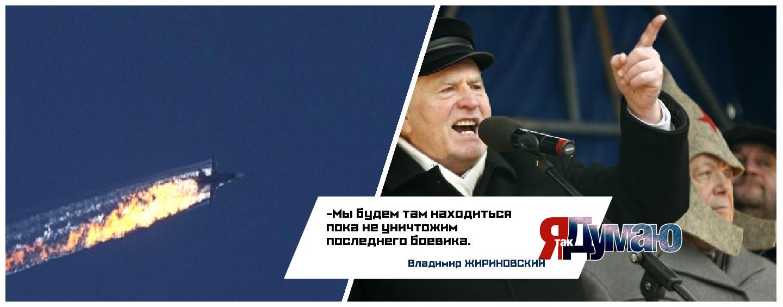 Спасение российского пилота. Реальность или миф?