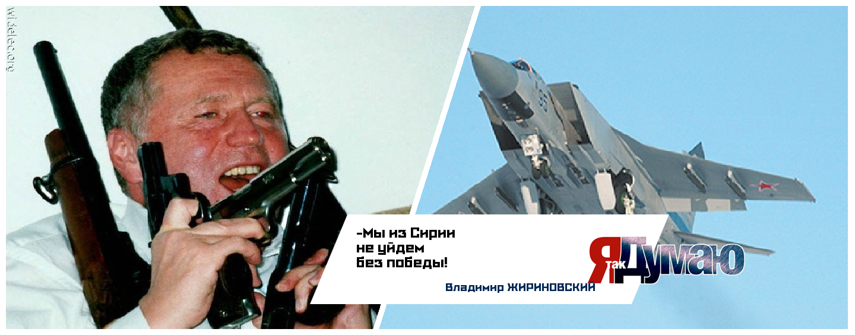 Российский летчик — спасен! Спасибо сирийской армии  и маячку.