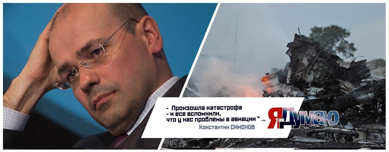 «Когалымавиа» — Airobus-321 упал не по нашей вине