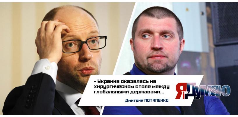 Вернет ли Украина должок? Газ нужно куда-то «спуливать» — Потапенко