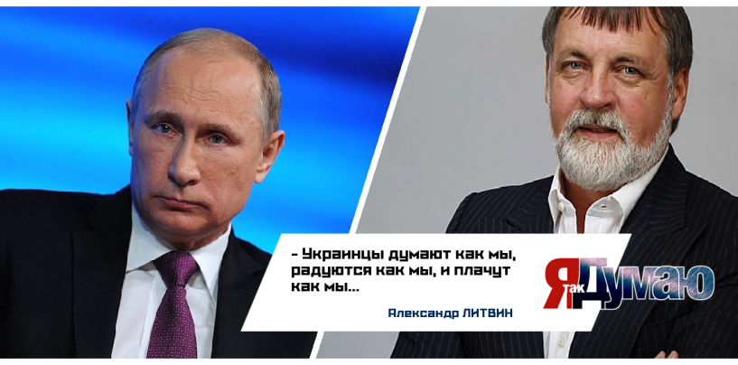 Послание Путина: ни слова об Украине, а Турция помидорами не отделается