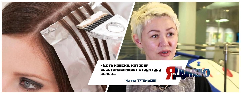 Лучшая краска для волос — лайфхак от Ирины Артемьевой