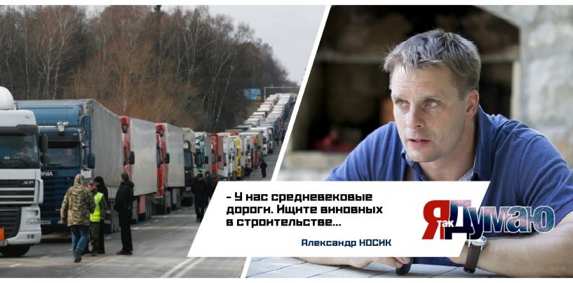 Блокада московских дорог. Дальнобойщики в сговоре.