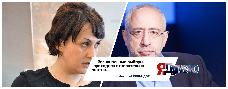 За что убрали мэра Петрозаводска?