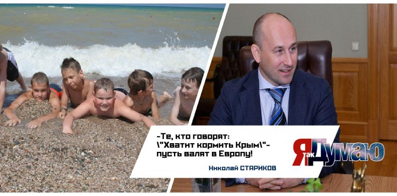 Крымские «ватники» теперь станут мегаватниками  и Генераторами.