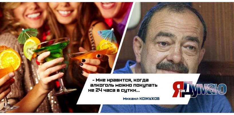 Трезвый Новый год. С 1 января — рестораны без алкоголя.