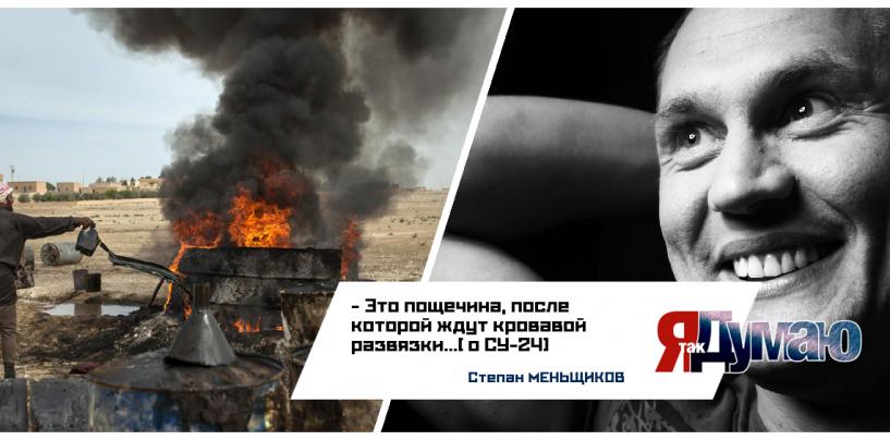 Турция скупает нефть у террористов. Доказано Минобороны России.