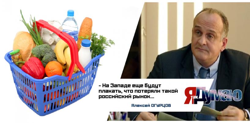 Ни съесть, ни уничтожить. Что будет с турецкими продуктами?