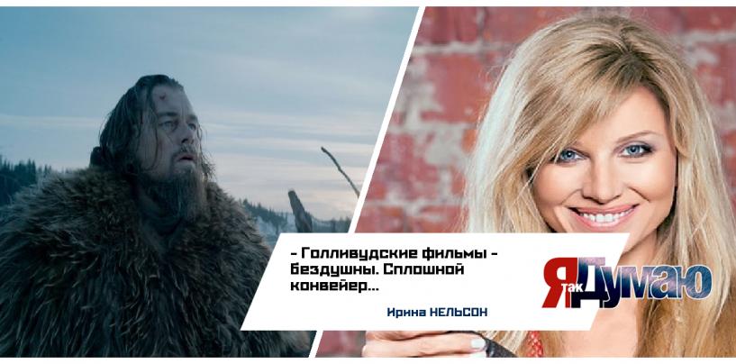 Ди Каприо и медведь. Дадут ли «Оскар» за скандальные сцены?