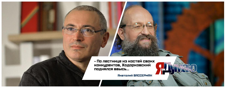 По кому тюрьма плачет? Ходорковского заочно обвинили в убийстве.