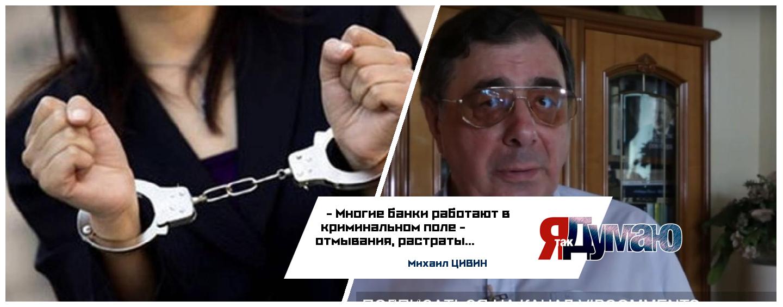 Презент Внешпромбанка арестована за «дыру» в капитале