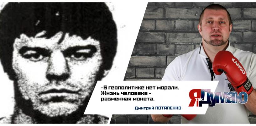 Российский палач ИГИЛ попал в «красный уголок» «Интерпола», а Владимир Путин приказал жестко уничтожать террористов.