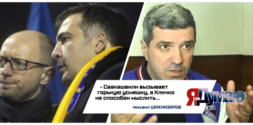 Курьезы года на Украине. Чем запомнился 2015?