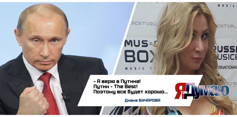 Путин перед Федеральным собранием — «Отделаться помидорами не получится».