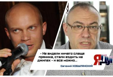 Шокирующее видео драки Дмитрия Хрусталева. Мал, да удал?