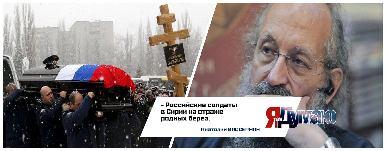 Последний путь. Сирийцы считают погибшего российского летчика — героем.