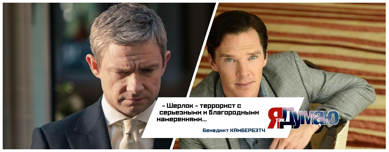 Новый  сезон «Шерлока» выйдет в 2017 году