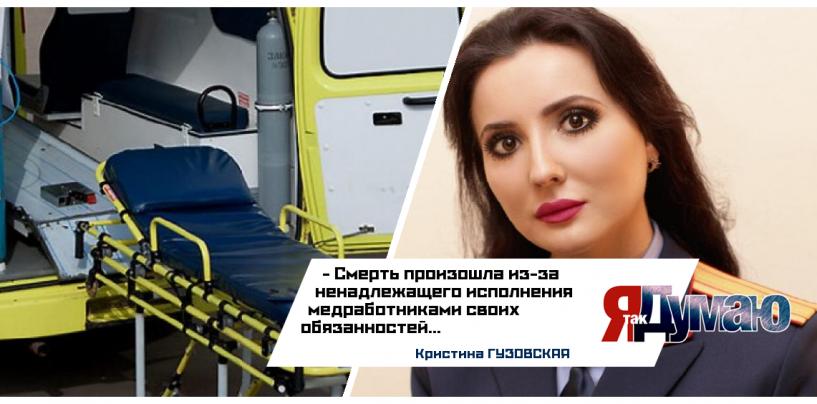 В Ярославле врачи уронили пенсионерку на пол