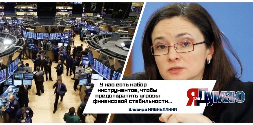 Россия больше не будет зависеть от курса рубля и цен на нефть