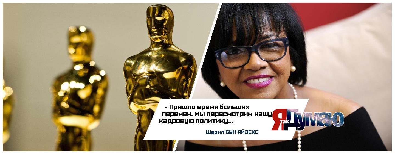 Кинопремии «Оскар» объявили бойкот