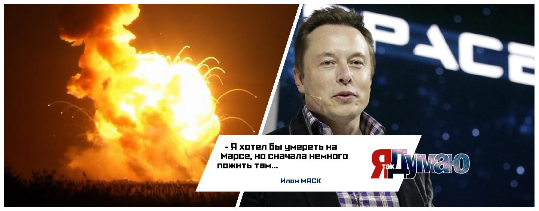 Видео взрыва ракеты-носителя Falcon 9. Очень жесткое приземление.